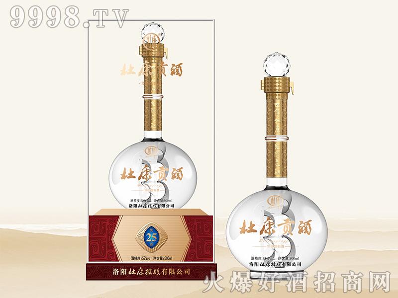杜康贡酒25浓香型白酒【52°500ml】