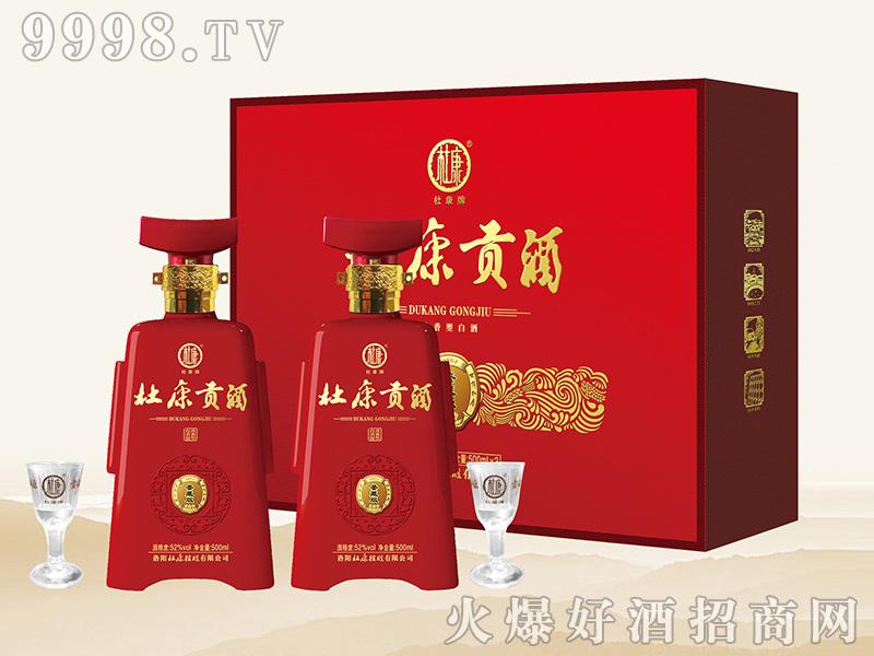 杜康贡酒鉴藏版(红)浓香型白酒【52°500ml】